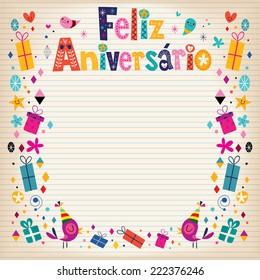 Feliz Aniversario Brazilian Portuguese Happy Birthday Border Lined Paper Retro Card