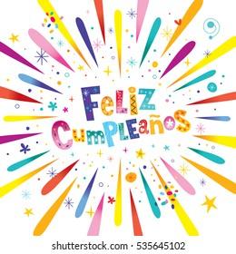 Feliz Cumpleanos - Happy Birthday in Spanish greeting card with burst explosion