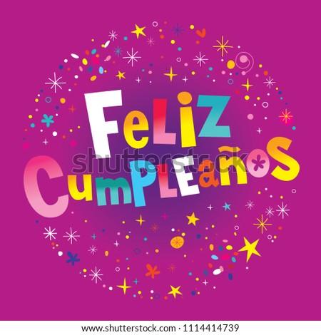 feliz cumpleanos happy birthday spanish card stock vector royalty