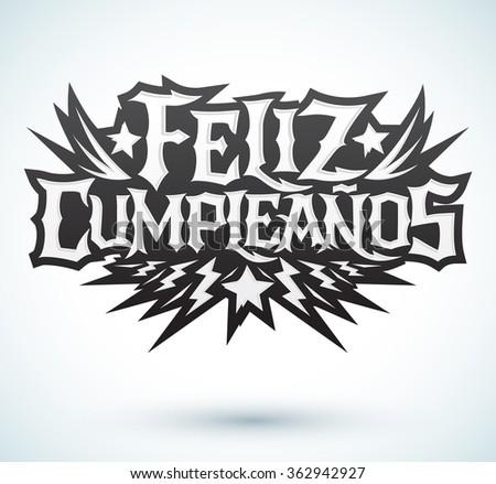 Feliz Cumpleanos Happy Birthday Spanish Text Stock Vector Royalty