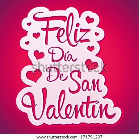 Feliz Dia De San Valentin Happy Stock Vector Royalty Free