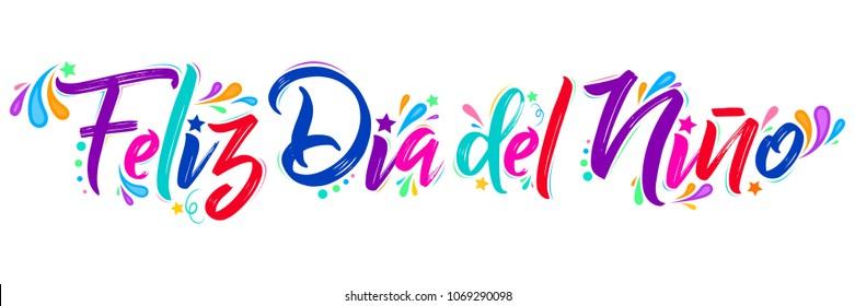 Feliz Día del Niño texto en español, ilustración vectorial de letras