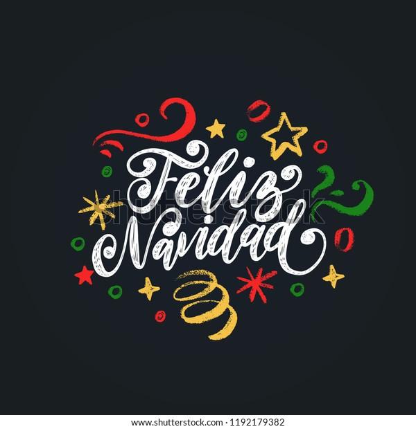 Vector De Stock Libre De Regalías Sobre Feliz Navidad