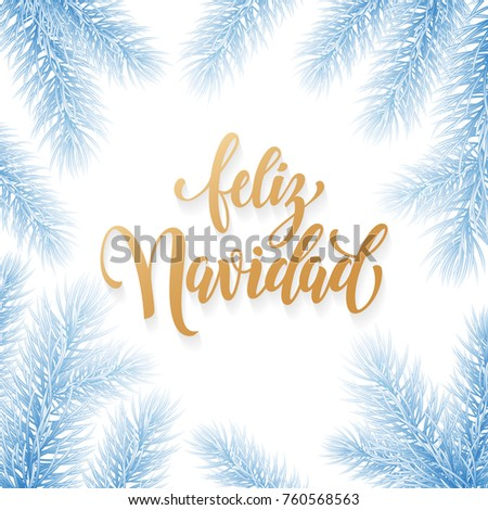 Feliz Navidad Spanish Merry Christmas Hand Stock Vector Royalty
