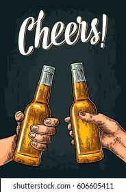 Female and male hands holding and clinking open beer bottles. Cheers toast lettering. Vintage vector color engraving illustration for web, poster, invitation to party. Isolated on dark background.