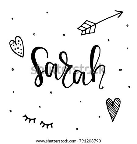 Female Name Sarah Template Invitation Greeting Stock Vector Royalty