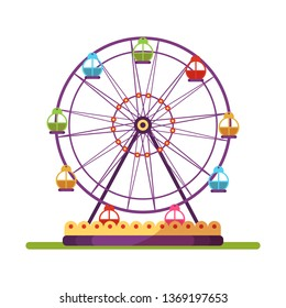 Ferris wheel spinning flat illustration. Amusement park cartoon drawing. Retro, vintage attraction isolated design element. Funfair, carnival, festival. Leisure activities for children clipart