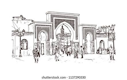 Fes el Bali is the oldest walled part of Fez, Morocco. Hand drawn sketch illustration in vector.