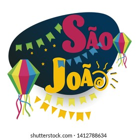 Festa Junina background vector. Saint John Sao Joao party with bunting banners and balloons.