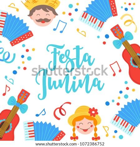 Festa junina greeting card guitar accordion stock vector royalty festa junina greeting card with guitar accordion notes confetti couple on white m4hsunfo