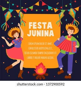 Festa Junina Poster Brazil June Festival. Folklore Holiday. Girl Boy Guitar Accordion Cactus Summer Sunflower Campfire - Ready to Print - Vector Illustration - Vector