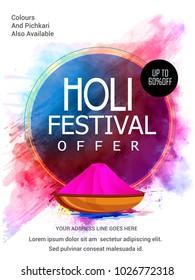 festival of holi celebration background