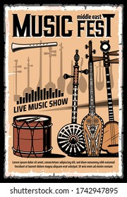 Festival of Middle East music vector poster with folk musical instruments. Lyre guitar, drum with drumsticks and shamisen, pipe, mandolin, saz, tar, erhu and kamancheh, ethnic music fest concert