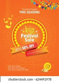 Festival Sale Design Template