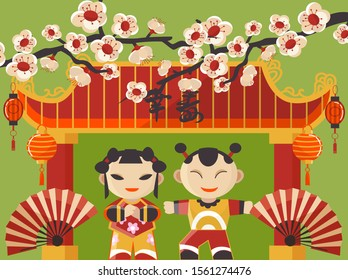 Festive chinese cartoon people man, woman or children boy, girl and symbols vector illustration. Flowering plum, chinese temple gate, lanterns, fans. China tourism and New Year celebration concept.