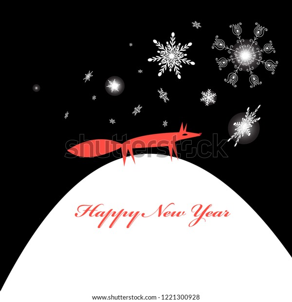 Festive Christmas card with a red fox on a dark background with snowflakes