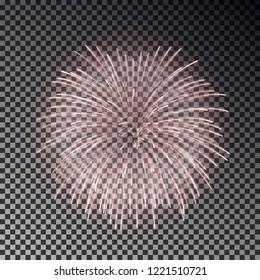 Festive fireworks set. Christmas firecracker light effect isolated on dark background. Firework decoration for New Year, Party, Birthday. Diwali fire cracker salute. Vector illustration.