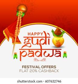Festive Illustration Of Gudi Padwa Offer Poster Or Banner Background.