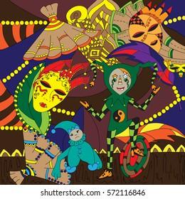 Festive masquerade.Vector illustration, colorful, hand-drawn