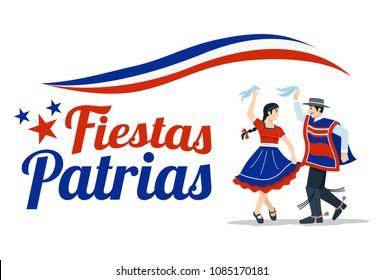 Fiestas Patrias - Independence Day celebration of Chile Spanish phrase.
