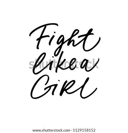 Fight Like Girl Phrase Lettering Breast Stock Vector Royalty Free