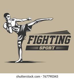 Fighter Logo Vector