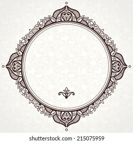 Filigree vector frame in Eastern style. Ornate element for design and place for text. Ornamental lace pattern for wedding invitations and greeting cards. Traditional floral decor.