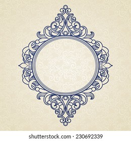 Filigree vector frame in Victorian style. Ornate element for design, place for text. Ornamental blue pattern for wedding invitations and greeting cards. Traditional vintage floral decor.
