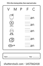 Fill in the missing letter, then read and color illustration, vector