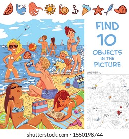 Find 10 objects in the picture. Puzzle Hidden Items. Young people relax on the beach. Funny cartoon character
