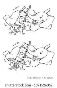 Find 7 differences in the pictures. Coloring book for children. Animals are practicing, defending skills in uniform. Suitable for oriental martial arts such as aikido, judo, karate, jiu-jitsu, budo