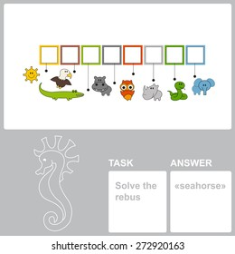 Find hidden word «seahorse» in the rebus! Task and answer.