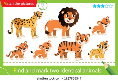 Find and mark two identical animals. Puzzle for kids. Matching game, education game for children. Color images of wild animals with cubs. Lion, Tiger, Cheetah. Worksheet for preschoolers