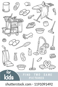 Find two the same pictures, education game for children. Black and white set of objects for cleaning and housekeeping