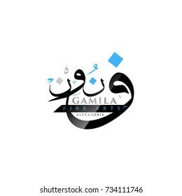 Fine art logo design