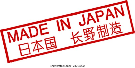 Fine vector image of grunge red stamp of Made in Japan