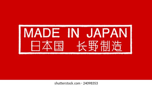 Fine vector image of grunge white stamp of Made in Japan 02