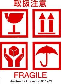 Fine vector image of red fragile symbol on cardboard 02