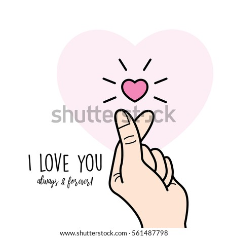 Finger Heart Gesture Love Symbol Stock Vector Royalty Free
