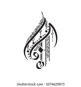 fire element. a decorative symbol taken from the curves of the Arabic language, which doesn't contain any words or even a full letter, great tattoo