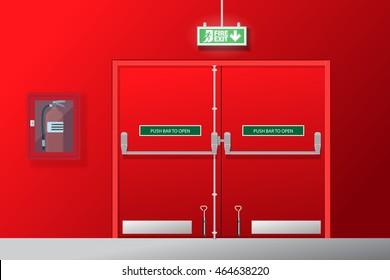 Fire exit door vector flat design.