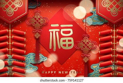 Firecrackers and Chinese knotting elements hanging on the red wall, fortune in Chinese word on spring couplet with golden particles