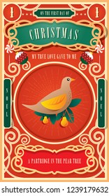 the first day of christmas of the twelve days of christmas