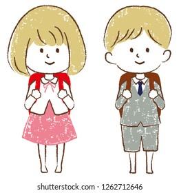 The first grade of elementary school vector illustration