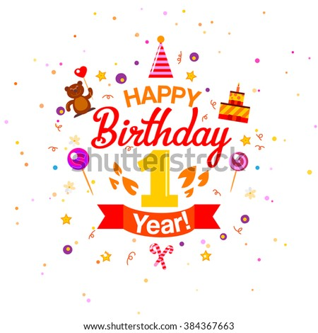 First Happy Birthday Greetings Card First Stock Vector Royalty Free