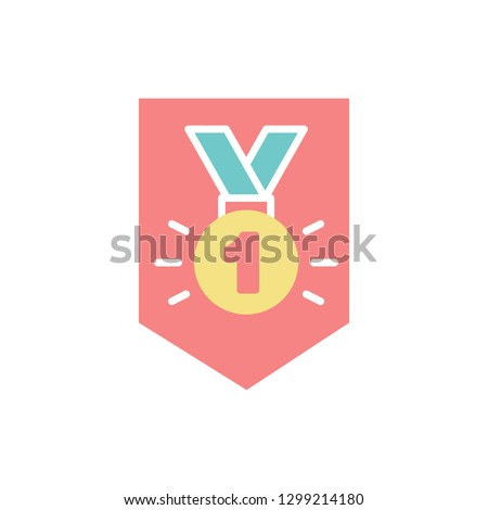 First Place Medal Vector Competition Gold Stock Vector