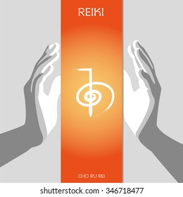 """The first  Reiki symbol CHO KU REI. Its main values: """"God is here"""" and """"Direct the energy at a given point"""". Vector illustration"""