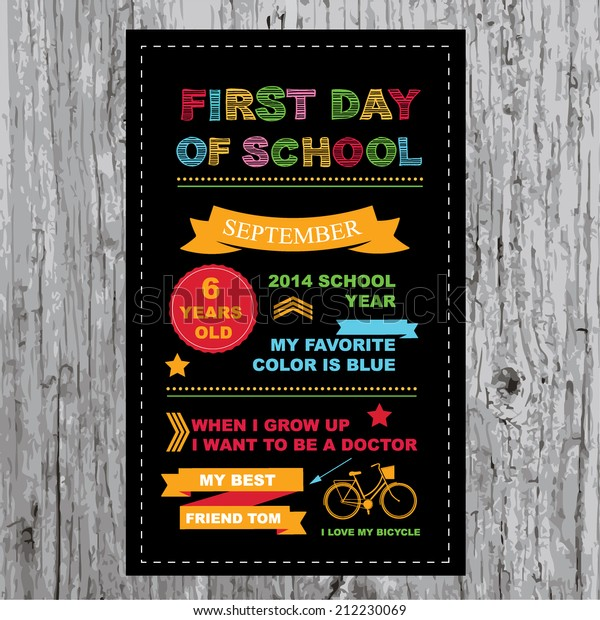 First School Party Invitation Design Template Stock Vector ...