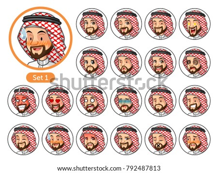 The first set of Saudi Arab man cartoon character avatars with different facial emotions and expressions, pleased, rage, in love, ill, silent, grumpy, irritated, shy, worried, etc. vector illustration