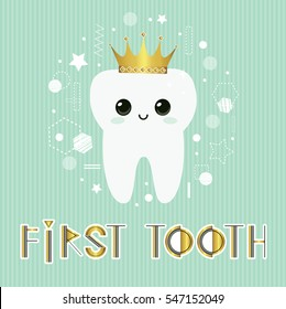 First tooth. Cute vector illustration for children. Kids party